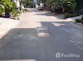 N/A Land for sale in An Lac, Ho Chi Minh City Đất ở đô thị 5T - DT 6 x 14m, KDC Hương lộ 5, Q. Bình Tân, HCM, 090.360.1451