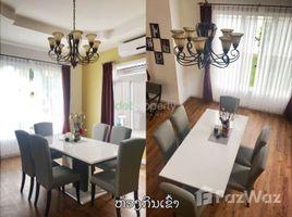 ເຮືອນ 5 ຫ້ອງນອນ ຂາຍ ໃນ , ວຽງຈັນ 5 Bedroom House for sale in Vientiane