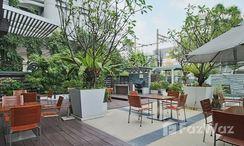 Photos 1 of the Lounge at Baan Bannavan