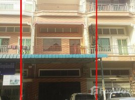3 Bedrooms Townhouse for rent in Tuol Sangke, Phnom Penh Other-KH-62350