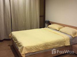 1 Bedroom Condo for sale in Phra Khanong Nuea, Bangkok Hasu Haus