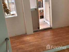 3 Bedrooms Townhouse for sale in Minh Khai, Hanoi 4 Storey Townhouse with 3BR in Minh Khai for Sale
