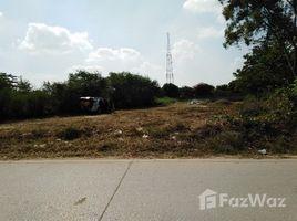 呵叻府 Muen Wai Land For Sale With 362 Sqw. N/A 土地 售