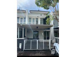 3 Bedrooms House for sale in Pulo Aceh, Aceh San Antonio, Surabaya, Jawa Timur