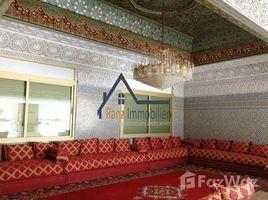 5 غرف النوم فيلا للإيجار في NA (Agdal Riyad), Rabat-Salé-Zemmour-Zaer Magnifique villa à louer sur Souissi