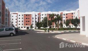 3 غرف النوم شقة للبيع في NA (Agadir), Souss - Massa - Draâ Appartement 101 m², Résidence Ennasser, Agadir