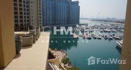 Available Units at Marina Residences 1