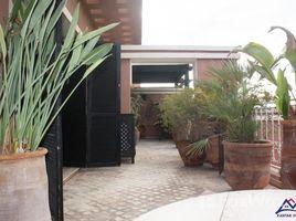 2 غرف النوم شقة للبيع في Sidi Bou Ot, Marrakech - Tensift - Al Haouz Appartement bien agencé avec belle terrasse