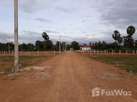 N/A Property for sale in Kampong Luong, Kandal Other-KH-87128