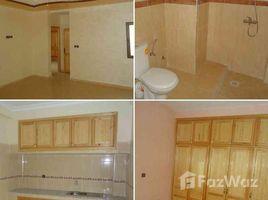 3 غرف النوم شقة للبيع في NA (El Jadida), Doukkala - Abda appart 100m2 quartier salam à el jadida