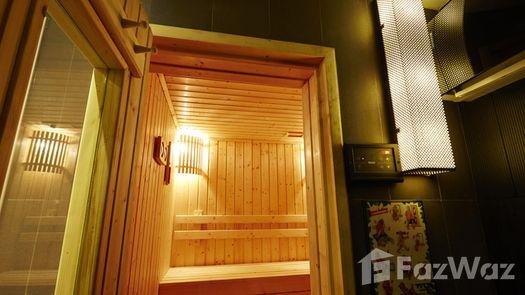 3D Walkthrough of the Sauna at The Residence at 61
