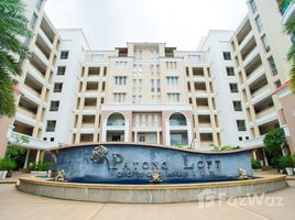Studio Condo for sale in Patong, Phuket Patong Loft
