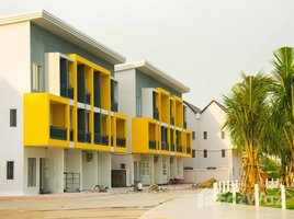N/A Land for sale in Phnom Penh Thmei, Phnom Penh Other-KH-85804