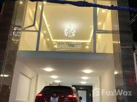 河內市 Quan Thanh Bán nhà mặt phố Nguyễn Biểu, Ba Đình, 130m2, 6 tầng, giá 39 tỷ 开间 别墅 售