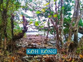 N/A Property for sale in Kaoh Rung, Preah Sihanouk Other-KH-60934