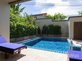 普吉 拉威 Naiharn High View Villa 4 卧室 联排别墅 租