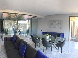2 غرف النوم فيلا للبيع في NA (Menara Gueliz), Marrakech - Tensift - Al Haouz Magnifique Villa contemporaine