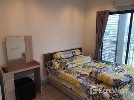 2 Bedrooms Condo for rent in Huai Khwang, Bangkok Ideo Mobi Rama 9