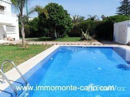 Rabat Sale Zemmour Zaer Na Agdal Riyad Villa avec chauffage et piscine à louer au quartier Souissi 4 卧室 别墅 租