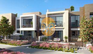 3 Habitaciones Casa en venta en , Guanacaste Marbella