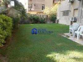 Cairo Ground Floor Fully Furnished Rent In Maadi Degla 3 卧室 房产 租