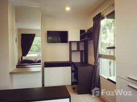 2 Bedrooms Condo for rent in Sam Sen Nai, Bangkok Metro Luxe Phaholyothin-Sutthisan