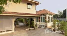 Available Units at Baan Suan Ampond