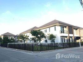 4 Bedrooms House for sale in Mahasawat, Nonthaburi TARA Ratchaphruek-Pinklao