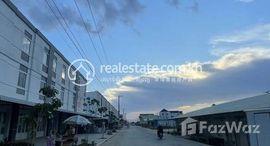 Available Units at Borey New World : Veng Sreng