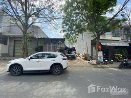 峴港市 Hoa Xuan Bán đất MT đường nhơn hoà 5 ,gần bến xe trung tâm TP N/A 土地 售