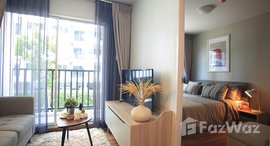Available Units at S Condo