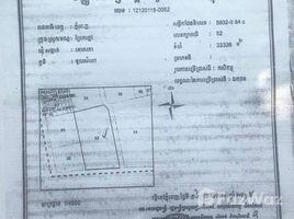 N/A Land for sale in Ou Ruessei Ti Bei, Phnom Penh Other-KH-87218