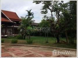 Attapeu 6 Bedroom House for sale in Xaysetha, Attapeu 6 卧室 屋 售