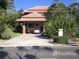5 Bedrooms Villa for sale in Choeng Thale, Phuket Laguna Village Residences Phase 2