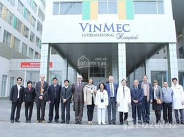 1 Phòng ngủ Chung cư bán ở Phường 22, TP.Hồ Chí Minh Vinhomes Central Park