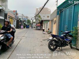 N/A Land for sale in An Lac, Ho Chi Minh City Đất ở ODT 195m2 lô góc hẻm 532 khu y tế kỹ thuật cao P. Bình Trị Đông B, Q. Bình Tân