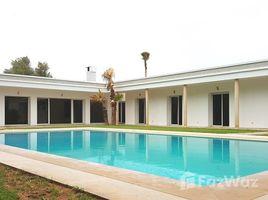 5 غرف النوم فيلا للبيع في NA (Agdal Riyad), Rabat-Salé-Zemmour-Zaer Vente Villa Rabat Ambassadeurs Souissi REF 968