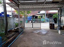2 Bedrooms House for sale in Thep Krasattri, Phuket Baan Don Village
