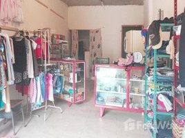 5 Habitaciones Casa en venta en , Cundinamarca CL 71 SUR 13 15 ESTE - 1144042, Bogot�, Bogot�