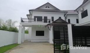 5 Bedrooms House for sale in , Vientiane