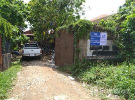 N/A Land for sale in Preaek Aeng, Phnom Penh Other-KH-74985