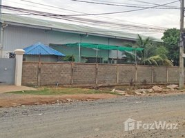 Studio House for sale in Kakab, Phnom Penh Other-KH-6884