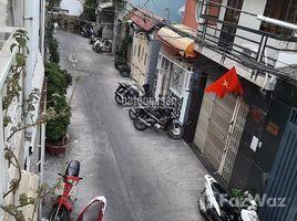 胡志明市 Ward 21 Cho thuê nhà riêng 180/54 Xô Viết Nghệ Tĩnh, 1 trệt 1 lầu 2 卧室 屋 租