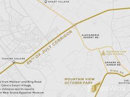5 غرف النوم فيلا للبيع في 6th District, القاهرة Mountain View October Park