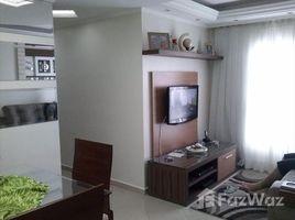 2 Quartos Condomínio para alugar em Pesquisar, São Paulo Vila Guarará
