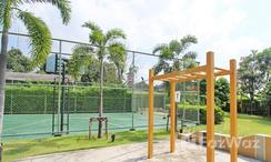 Photos 3 of the Basketball Net at Lumpini Condotown Nida-Sereethai 2