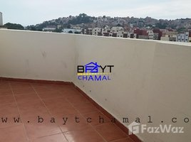 Tanger Tetouan Na Charf Appartement double façade en face de Maison de Presse 2 卧室 住宅 租