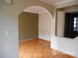 巴拉那州 Matriz Curitiba 4 卧室 别墅 租