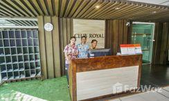 Photos 2 of the Reception / Lobby Area at Club Royal