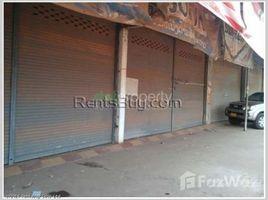 1 Bedroom House for rent in , Vientiane 1 Bedroom House for rent in Xaythany, Vientiane